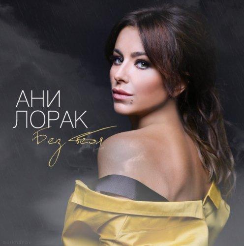 Автор музыки и слов Ирина