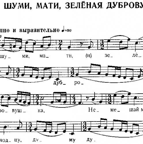 народных лирических песен