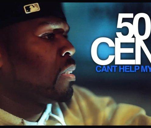 Текст песни 50 CENT - IN DA